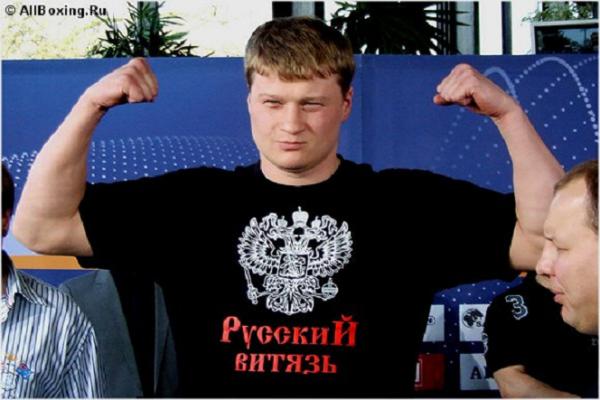 Русский Витязь Александр Поветкин в Киргизии!