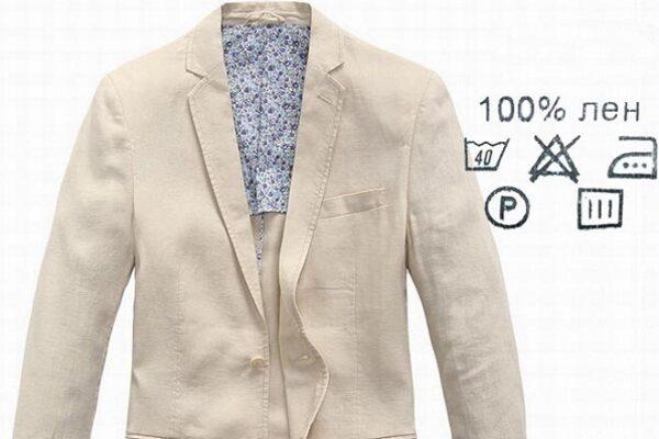 Уход за льняными вещами: советы модникам.